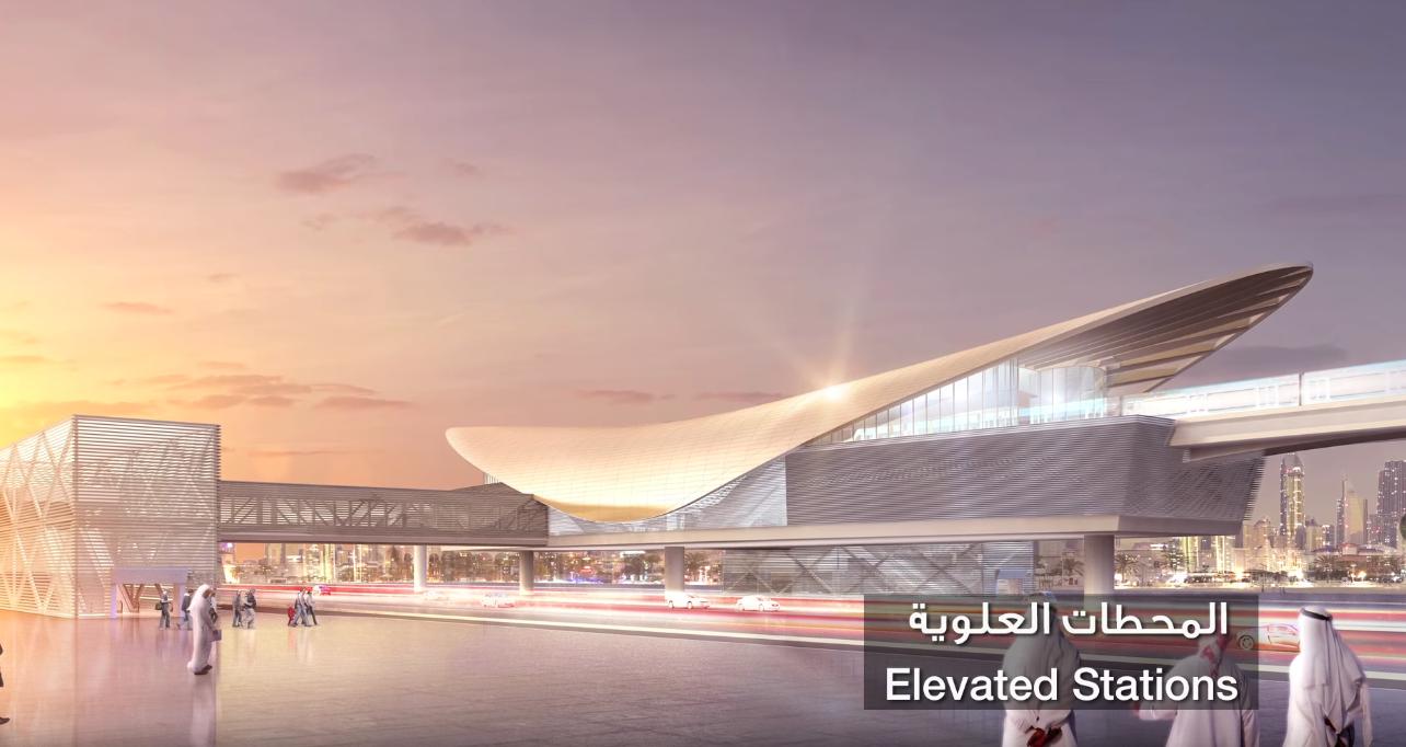 Dubai Metro Route Expo 2020