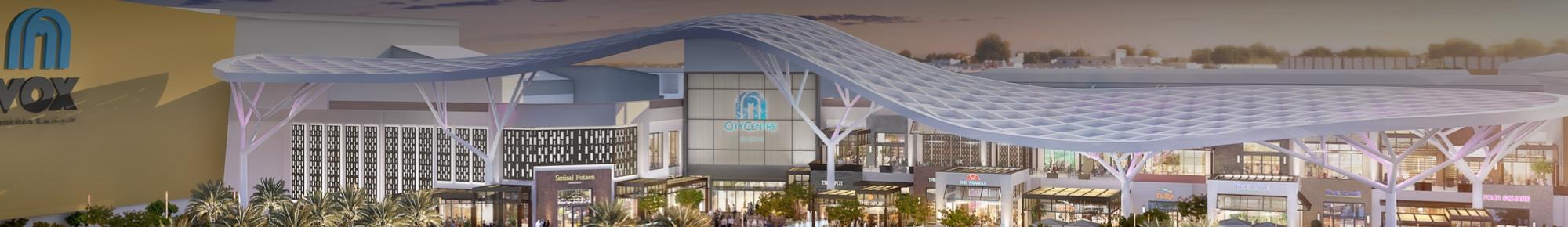 Zahia City Centre - (Carrefour)